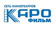 "Подарки от ""Васаби"" и ""КАРО Фильм"""